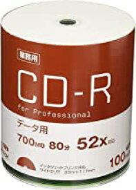 <新製品>【業務用パック for Professional】CD-R データ用 700MB 52倍速 ワイドエリアホワイトプリンタブル シュリンクパック 100枚 HDVCR80GP100B
