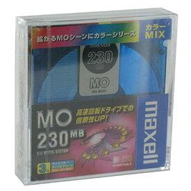 【生産終了品・在庫限り】マクセル 3.5インチ MOディスク 230MB 3枚 アンフォーマット maxell MA-M230(MIX) B3P