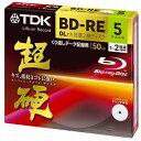 TDK データ用ブルーレイディスク 超硬シリーズ BD-RE DL 50GB 1-2倍速 ホワイトワイドプリンタブル 5枚 5mmスリムケース BED50HCPWA5A