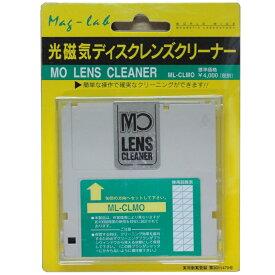 ML-CLMO (MOクリーナー)