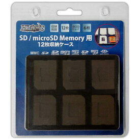 HIDISC SD/microSD メモリーカード収納ケース 12枚収納用 HD-MCCASE12PCLBK