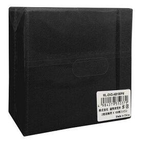 不織布100P (200枚収納可) 100枚入り CD、DVDケース 両面不織布(黒)