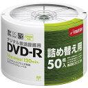 Imation 録画用DVD-R 120分 1-16倍速 CPRM対応 詰め替え用 50枚入り ホワイトワイドプリンタブル インクジェットプリ…
