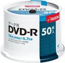 Imation データ用DVD-R 4.7GB 1-16倍速 50枚 スピンドルケース ホワイトワイドプリンタブル ロゴなし インクジェット…