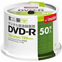 Imation 録画用DVD-R 120分 1-16倍速 CPRM対応 50枚入り スピンドルケース ホワイトワイドプリンタブル インクジェットプリンタ対応 DVD-R120PWBCX50SNL