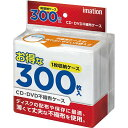 Imation CD・DVD不織布ケース 300枚 SLEEVE-CASE-300PK