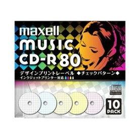 【お取り寄せ商品】maxell CD-R 音楽用 80分 10枚 5mmslimケース入り インクジェットプリンター対応 デザインプリントレーベル チェックパターン 5色カラーMIX CDRA80PMIX.S1P10S