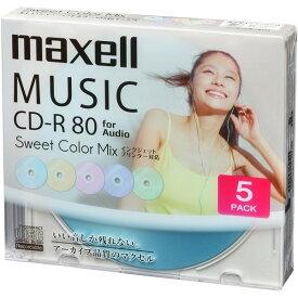 【お取り寄せ商品】maxell CD-R Sweet Color Mix Series 音楽用 80分 5色5枚セット 5mmslimケース入り インクジェットプリンター対応レーベル カラーMIX CDRA80PSM.5S