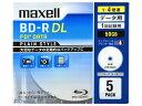 【お取り寄せ商品】maxell PLAIN STYLE BD-R DL データ用 50GB 1-4倍速対応 5枚 5mmslimケース入り 一回記録用 ホワイトワイドプリンタブル インクジェットプリン