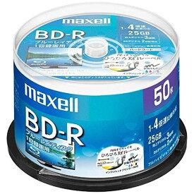 【お取り寄せ商品】maxell 録画用 BD-R 25GB 1-4倍速対応 CPRM対応 50枚 スピンドルケース ハードコート ホワイトワイドプリンタブル インクジェットプリンター対応 BRV25WPE.50SP