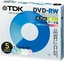TDK データ用 DVD-RW 4.7GB 4倍速対応 5枚 5mmスリムケース入り 5色カラーミックスノーマルタイプ インクジェットプリンタ対応 DRW47P...