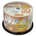 【売り切り御免!返品不可!】Baby Maker DVD-R データ・アナログ放送録画用 4倍速 50枚 BM DVR120 4XPW50P