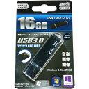 【数量限定☆在庫限り】 HIDISC USB 3.0 フラッシュドライブ 16GB キャップ式 ブラック HDP2UF16G3BK 【メール便対象商品合計2個ま...