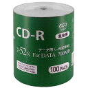 <新製品>【業務用パック】CD-R for DATA 700MB 1回記録 データ用 100枚シュリンクecoパック 2-52倍速対応 ホワイトワイドプリンタブル CR80GP100_BULK