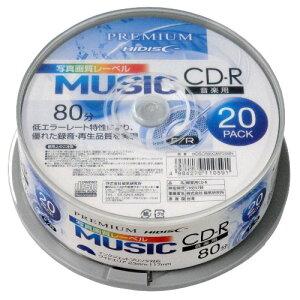 <新製品>【高品質ハイグレードメディア】PREMIUM HIDISK CD-R 音楽用 80分 「写真画質レーベル」 ワイドエリア ホワイトプリンタブル スピンドルケース 20枚 HDSCR80GMP20SN