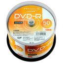 <数量限定>【高品質ハイグレードメディア】PREMIUM HIDISC DVD-R データ用 16倍速 4.7GB ホワイトワイドプリンタブ…