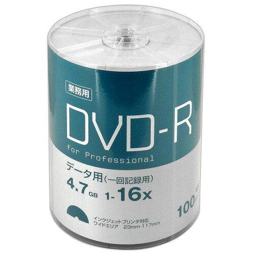 <新製品>【業務用パック for Professional】DVD-R for DATA 1回記録用 データ用 4.7GB 1-16倍速対応 ホワイトワイドプリンタブル シュリンクパック 100枚 HDSDR47JNP100B