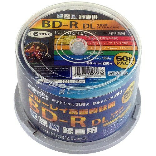 HIDISC 一回録画用BD-R DL 1-6倍速対応 50GB 50枚 スピンドルケース ホワイトワイドプリンタブル インクジェットプリンタ対応 HDBDRDL260RP50