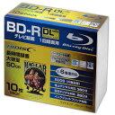 HIDISC BD-R DL 1-6倍速対応 50GB 1回録画用 デジタル放送対応 インクジェットプリンタ対応10枚 スリムケース入り HDBDRDL260RP10SC