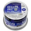 【高品質ハイグレードメディア】PREMIUM HIDISC BD-R 1回録画 6倍速 25GB 50枚 スピンドルケース ホワイトワイドプリンタブル インクジェットプリンタ対応 HDVBR25RP5