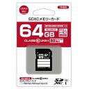 """【数量限定】HIDISC 超高速SDXCカード CLASS10 UHS-I 64GB """"最大読込速度80MB/s"""" CKSDX64GCL10UI【メール便対象商品…"""