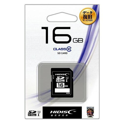 【データ復旧サービス付】HIDISC SDHCカード 16GB CLASS10 UHS-1対応 プラケース付き HDSDH16GCL10DS【メール便対象商品合計2個までOK】