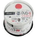 <TY技術を引き継いだ国産同等品質>【TYテクノロジーシリーズ】HIDISC DVD-R 録画用 16倍速 120分 ホワイトワイドプリンタブル スピンドルケース 50枚 TYDR12JCP50SP