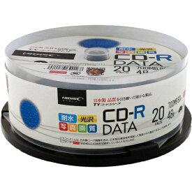 <TY技術を引き継いだ国産同等品質>【TYコードシリーズ】HIDISC CD-R データ用 48倍速 700MB 写真画質 光沢 ホワイトワイドプリンタブル ウォーターシールド スピンドルケース 20枚 TYCR80YPW20SP