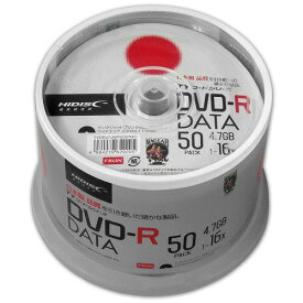 <TY技術を引き継いだ国産同等品質>【TYコードシリーズ】HIDISC DVD-R データ用 16倍速 4.7GB ホワイトワイドプリンタブル スピンドルケース 50枚 TYDR47JNP50SPMG