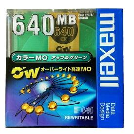 【カラーMOディスク】マクセル 日本製 3.5インチ MOディスク 高速 640MB 1枚 アンフォーマット オーバーライト対応 アップルグリーン MAXELL RO-M640(GN) B1P