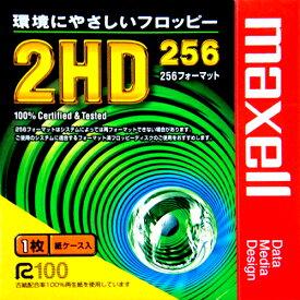 【生産終了品・在庫限り】 Maxell 3.5インチ 2HD フロッピーディスク 256フォーマット 1枚 MFHD256.C1K
