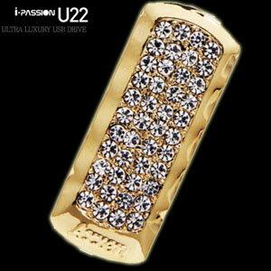 USBメモリー 2GB超ゴージャス!スワロフスキー使用ゴールド i-passion U22 JEWELRY 【メール便OK】