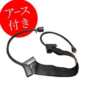 【アース付】10M|ブラック/黒/Black】Flat Cord -フラットコード アース付-
