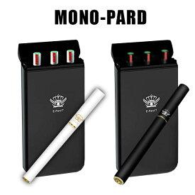 電子タバコ VAPE Kinetic mono-pard 電子たばこ 送料無料 本体 カートリッジタイプ リキッド注入必要なし