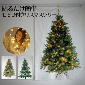 セール価格 クリスマスツリー タペストリー ライト付き 壁に飾る北欧風タペストリ LED付き ギフト 装飾 デコレーション イルミネーション