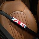 BMW MINI(ミニ)シートベルトパッドセット(ユニオンジャック フルカラー)【CABANA】