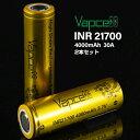2本セット VAPCELL INR21700 4000mah 30A 40T 電子タバコ vape バッテリー バップセル べイプセル ベープセル 21700 …