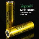2本セット VAPCELL NCR20700 3200mah 30A 電子タバコ vape バッテリー バップセル べイプセル 20700 純正ケース付き …