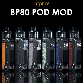 Aspire アスパイア BP80 POD MOD ビーピー80 ポッド モッド 電子タバコ vape pod型 ポッド RBA 510 テクニカル 初心者 おすすめ