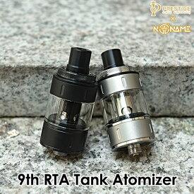 ASPIRE × No Name 9th RTA Tank アスパイア ノーネーム 9th RTA アトマイザー vape クリアロ 直径22mm シングル MTL 味重視