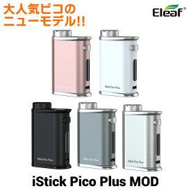 Eleaf iStick Pico Plus 75W MOD イーリーフ アイスティック ピコ プラス 電子タバコ vape テクニカルMOD BOX MOD ピコプラス pico plus mod