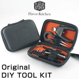 フレーバーキッチンオリジナル DIY TOOL KIT フレキチ 電子タバコ vape ツール 工具 ツールセット セラミック ピンセット ジグ
