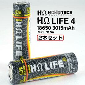 HohmTech Hohm LIFE4 INR 18650バッテリー 22.1A 3015mah 2本セット ホームテック ホームライフ リチウムイオン 電池 バッテリー vape バッテリー 18650 ホーム テック HΩ メール便無料