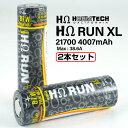 HohmTech Hohm RUN XL INR 21700バッテリー 30.3A 4007mah 2本セット ホームテック ホームラン 電子タバコ vape バッ…