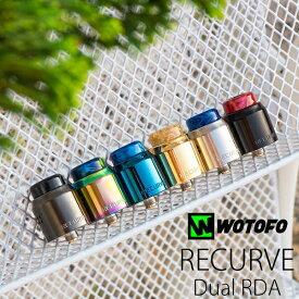 Wotofo Recurve Dual RDA ウォトフォ リカーブ デュアル 電子タバコ vape アトマイザー RDA ドリッパー 直径 24mm デュアル ビルド アトマイザー BF スコンカー 対応