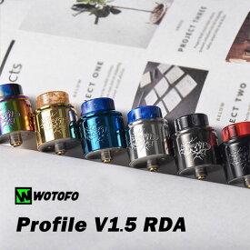 Wotofo Profile V1.5 RDA ウォトフォ プロファイル プロフィール V1.5 RDA 電子タバコ vape アトマイザー メッシュ 爆煙 直径 24mm BF スコンカー