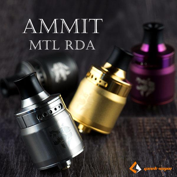 【 電子タバコ VAPE 】【ギークベープ 社製 アトマイザー アメミット】【22mm シングルデッキ】【BF対応】【 RBA RDA ドリッパー】 GEEKVAPE AMMIT MTL RDA