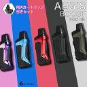 RBAカートリッジセット GeekVape Aegis Boost Pod Kit ギークべイプ イージス ブースト ポッド pod 電子タバコ vape p…