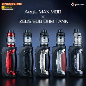 Geekvape Aegis Max MOD + Zeus Subohm Tank KIT ギークべイプ イージスマックス ゼウス サブオーム タンク 電子タバコ vape 初心者 スターター テクニカル box mod イージス 爆煙