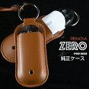 純正]ケース for VAPORESSO RENOVA ZERO 電子タバコ Vape ケース バポレッソ レノバ ゼロ POD POD型 vape